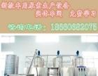 洗洁精设备机器洗洁精生产设备