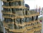 松花石,中国的石头文化,