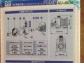 过滤泵 价格不高1100流量。