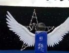 启动翅膀道具升降机启动揭牌仪式道具