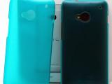 HTC ONE M7手机壳 ONE手机保护套 M7透明磨砂清水壳