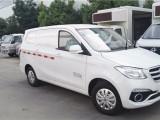 福田小型面包冷藏车新车价格
