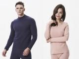 金三针内衣:创新品牌高端混纺内衣