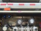转让 油罐车东风全新国五油罐车低价处理