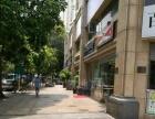 福田蜜园商铺低于市场价百分之30出售 小面积易出手