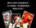 潜江特产虾小弟(油焖大虾蒜蓉虾虾球)代理加盟