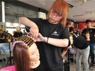 廊坊学美发剪发烫染多少钱廊坊哪里能学美发学美发去哪里
