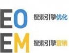 百度竞价,网站SEO推广,网站更新优化托管服务