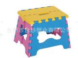 供应宝贝地带儿童折叠凳儿童安全椅