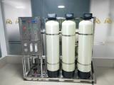 反渗透纯水处理设备 反渗透的性能 反渗透生产厂家