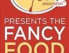 2018年美国食品展会 纽约夏季展 每年一届