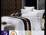 酒店床上用品 全棉酒店布草 酒店床单被套