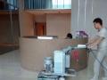 家庭保洁,玻璃清洗,办公楼保洁,实木地板精保养