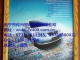 60X45黄橡木纹电梯广告框