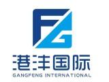 中国商标注册怎么申请