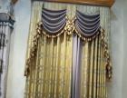家用窗帘定制或安装