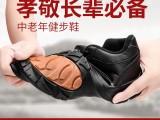孝心圆锗磁鞋