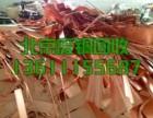 唐山电线电缆回收,唐山高价回收废电缆,唐山废铜回收价格