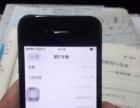 联通版iPhone 4s64g港版换加钱i5