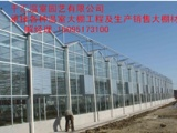 玻璃温室大棚专业设计建造 蔬菜温室大棚造价