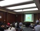 福州需求分析与管理实践培训需求分析师培训