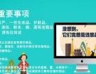 飞展香港集运大货小货家具家私深圳至香港物流服务专线