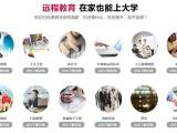 上海浦江鎮里有學歷培訓