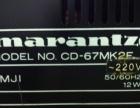 【搞定了!】出日本marantz马兰士CD-67m