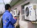 南通市崇川区开发区周边空调清洗=南通清洗保养空调