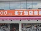 松江大学城布丁酒店连锁长包房、短租房,日租房、钟点房出租