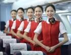 2018空中乘务专业招生 成都技师学院专业