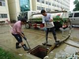 武汉管道疏通公司 新洲专业汽车高压清洗吸粪