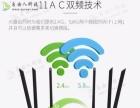 高端1750M千兆11AC企业级别墅无线路由器光纤