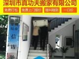深圳搬家公司光明公明搬家石岩搬家家具拆装空调拆装工厂搬迁