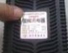 电动车充电器