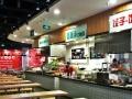 政府打造CDD核心商业区 临街餐饮商铺60-500