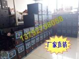超声波放水板焊接机