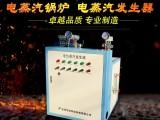 佳铭电蒸汽发生器 小型全自动便捷操作 灵活方便