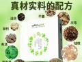 【今古方益灸堂】加盟官网/加盟费用/项目详情