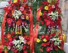 杭州萧山鲜花店开业花篮鲜花花束预定会议用花免费配送