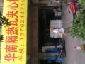 南海黄岐广佛路汉庭酒店旁商铺出售