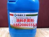 乳胶漆涂料防腐剂 乳胶漆防腐防臭剂
