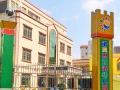 湛江市诺贝思双语幼儿园 招生 名额有限