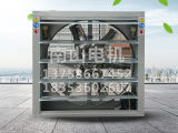 潍坊专业的玻璃钢风机批售,河南玻璃钢风机