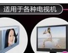有电视盒子不用宽带或者有线免费看上千直播频道