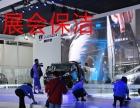 上海保洁公司 公司/办公楼/商场/厂房保洁清洗