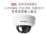郑州海康威视监控安装工程公司高品质高服务