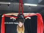绸缎 吊环等空中舞蹈培训