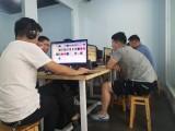 蚌埠PS手绘动漫设计培训 UI 设计培训 平面广告设计培训