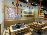 餐饮盈利项目湘式烤肉